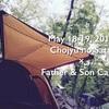 【後編】長寿の里キャンプ場 | 父子キャンプはドタバタ続き? それがいいんです