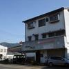 COFFEE HOUSE アレス/広島県呉市