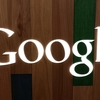 Googleのデータをバックアップ(エクスポート)したい!そんな時は「Google Takeout」