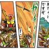 SDガンダムBB戦士 25周年記念コミックワールド第2話目公開!