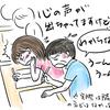 30年ぶりの学生。放送大学にて試験というものを受けました