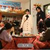 中村倫也company〜「止まらない〜キスシーン」