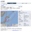 台風第19号 (ハギビス|HAGIBIS)通過の影響