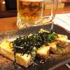 ★ばかうまタレ豆腐