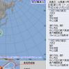 台風10号『アンピル』は20日17時現在で南大東島の南南西約290kmにあって中心気圧は985hPa・中心付近の最大風速は25m/s・最大瞬間風速は35m/s!21日(土)には沖縄本島を直撃の恐れ!!