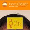 今日の顔年齢測定 311日目