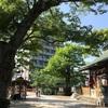ちーば探検隊。松戸神社と金山神社と戸定邸ぶらり旅