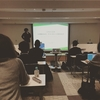 FITS2016に行ってきたよ。--「これから先、人が創るもの、テクノロジーが創るもの」WIRED日本版編集長 若林恵氏
