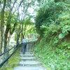 熊野摩崖仏と富貴寺