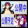 7月の劇場アニメ 下半期