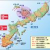 沖縄戦証言 本部半島 (1)
