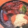 キッチンブラウンでひとりランチ!@東小金井