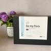 「be my flora」がリニューアルして60本入りに!お値段そのまま