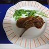 「ラム肉の赤ワインソース煮」を炊飯器で作ってみた!