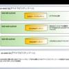 【aws】ec2 + rds + elbでwebサービスの構成を作ってみたので設定手順メモ