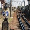 三重県私鉄、ナローゲージの旅(計画・出発編)