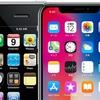iPhone XはAppleの原点回帰を表しているのかも