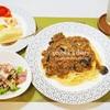おうちランチ作り(7日分の記録)/My Homemade Lunch/อาหารเที่ยงที่ทำเอง