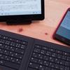 iPhone、iPad、iCloud、Bluetoothキーボード、音声入力、Siriの連携