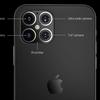 6.7インチ「iPhone 12 Pro Max」にセンサーシフト式手ぶれ補正搭載:著名アナリスト