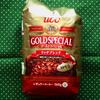主張に乏しい?『UCC』のコーヒー豆「ゴールドスペシャル リッチブレンド」を購入。挽いて淹れた感想を書きました