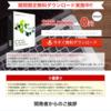 """FX自動売買ソフト""""タダ""""で貰いました!"""