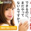 日本最大級のショッピング・オークション情報サイト【オークファン】