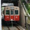 阪神赤胴車運行終了と武庫川線の新車両