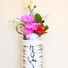 和風(和テイスト)な世界に1つだけの開店祝い☆お花バージョン