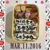 【お餅カッチンカチンやん!!】