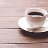 1日4杯以上のコーヒーが痛風対策に良いとする研究結果