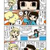 マンガ 悟り(塩分)・続ストックフォト・新スタンプ