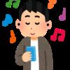 おすすめ音声メディアVoicy(ボイシー)~ワイヤレスイヤホンを活用した育児や家事のながら聞きに最適!!~