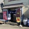 【西船橋駅評価No,1】「とんかつ 栄ちゃん」は肉の種類が豊富な美味しいとんかつ屋さんですよ!