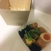 新宿ニュウマン駅ナカの和をベースにしたお弁当屋さん。和saiの国でじっくり煮込んだ旨味たっぷり祝黒豆と豚角煮のKaKeごはんをいただきました!