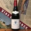 """#162 V2007 Beaune """"Les Epenottes"""", Dm. Machard de Gramont<ボーヌ・""""レ・ゼプノ""""、ドメーヌ・マシャール・ド・グラモン>  ¥4,500"""