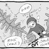 ワカメ口 2017(続)