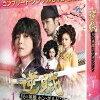 韓国ドラマ「逆賊 民の英雄ホン・ギルドン」 感想  シム・ヒソプさん推しです