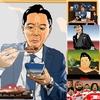 謹賀新年 でも令和元年 エクセル画まとめ~TV関連自称傑作選
