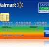 【クレカ考察】節約したい方におすすめクレジットカード!ウォルマートカード セゾン・アメリカン・エキスプレス・カード