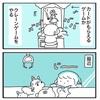 ゲームセンターとなんとなくルールの話【4コマ2本】