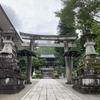 1900年以上の歴史を持つ古社、岐阜市伊奈波神社を訪れてみた