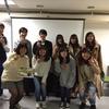 【勉強会】11月勉強会、開催!!