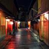📗  常連客作りは京都に学ぼう。 7.18