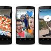 Instagram ストーリーズのビジネス活用の事例をご紹介!企業のマーケテイングにストーリーズを使うメリットとは?