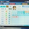 438.黄金騎士団 虎目一友(パワプロ2019)