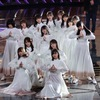 櫻坂46、改名後初の『紅白』で「日向ちゃんとメドレーのように私たちも出演」