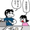 No.1111 料理を作る様になって困った事(塩キャベツレシピ付き)