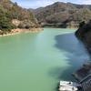 牛内ダム(兵庫県南あわじ)