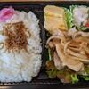 【ランチ】お弁当でも超旨い【Okaeri】